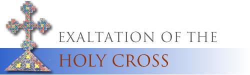 exaltationcross.jpg